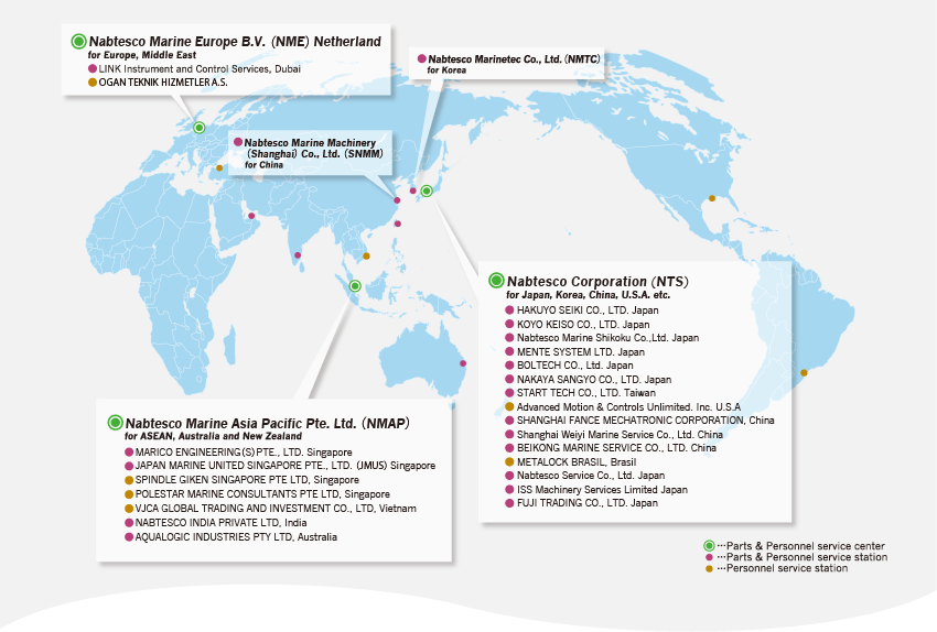map: bases of Nabtesco global service network